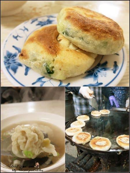 【基隆美食 周家豆漿店】烤的蔥油餅+餛飩湯,50年人氣老店。