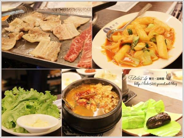 【美食】台北。二訪慶洲館韓式料理。豆腐辣湯好美味