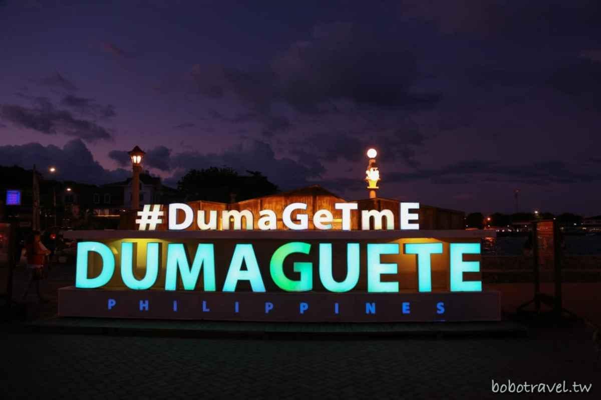 batch Dumaguete landmark night