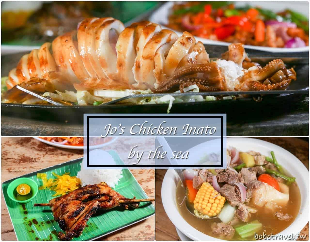 Dumaguete杜馬蓋地美食|傳統菲律賓海鮮料理 Jo's Chicken Inato – Sibulan,必吃菲式烤雞腿
