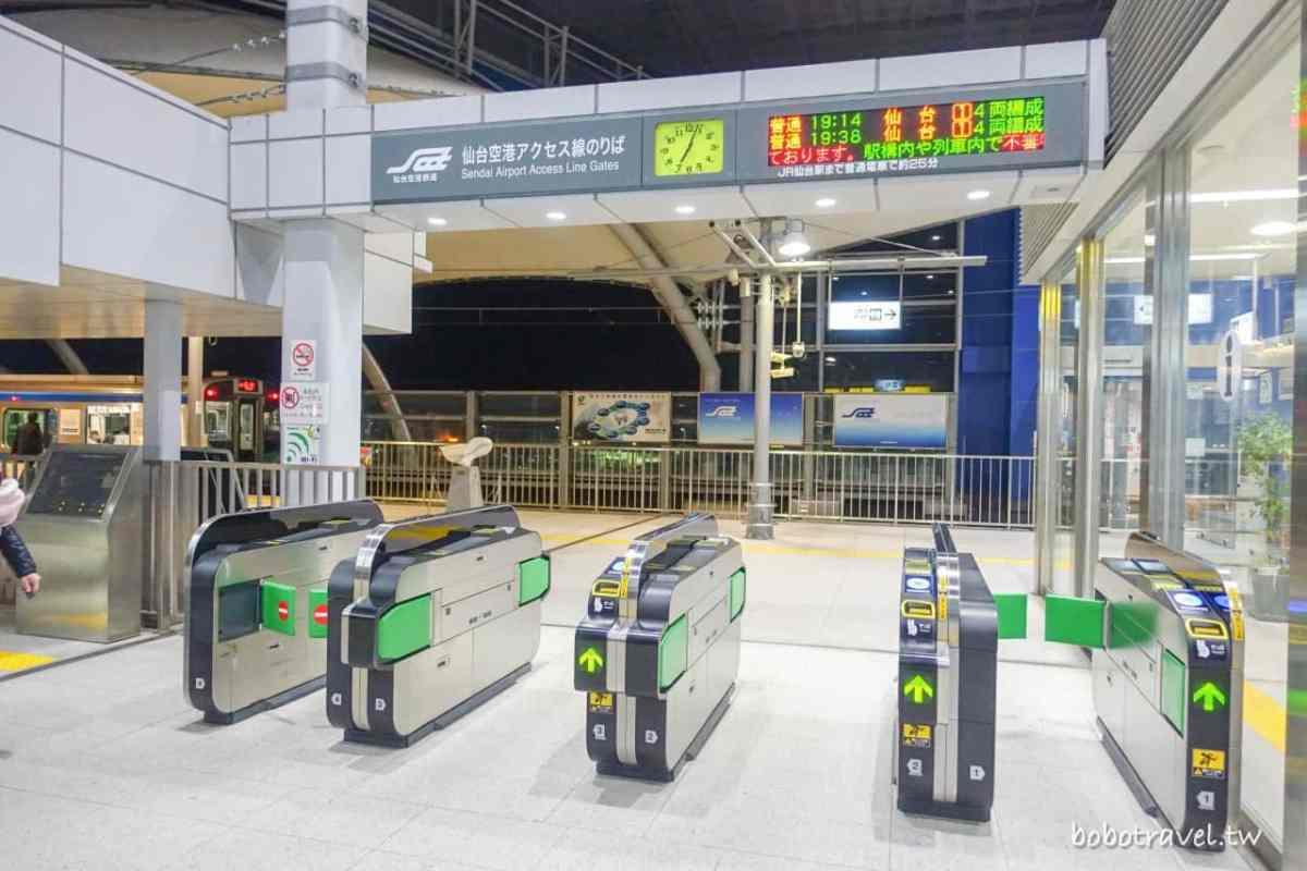仙台機場07