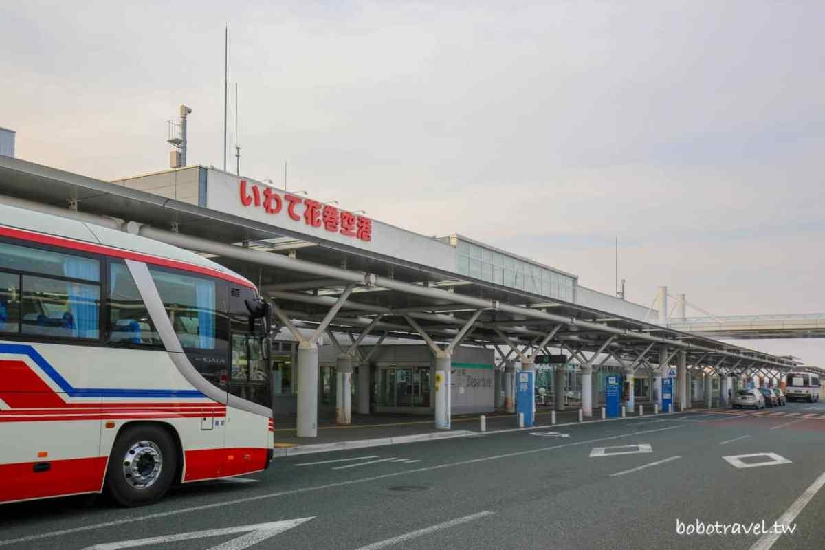 花卷機場11