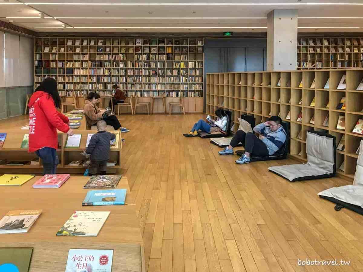 曉書館 8