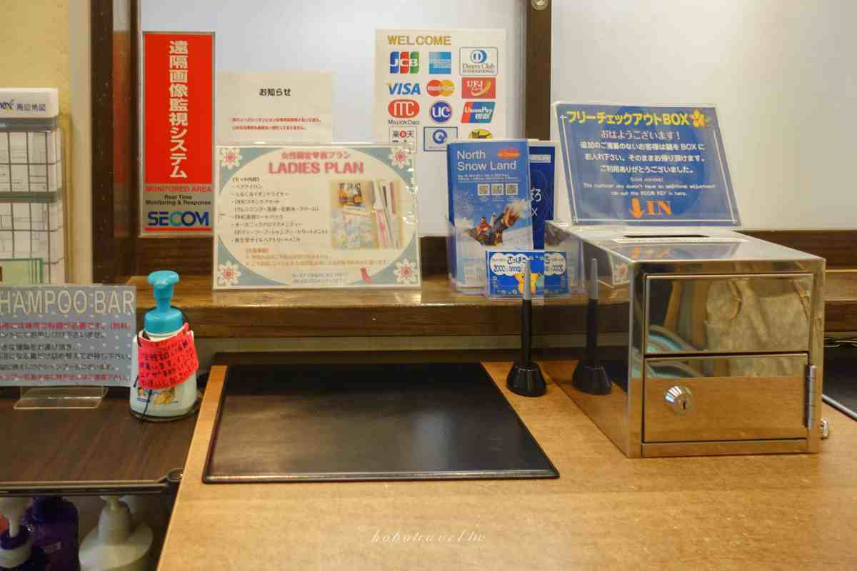 WEEKLYさっぽろ飯店7