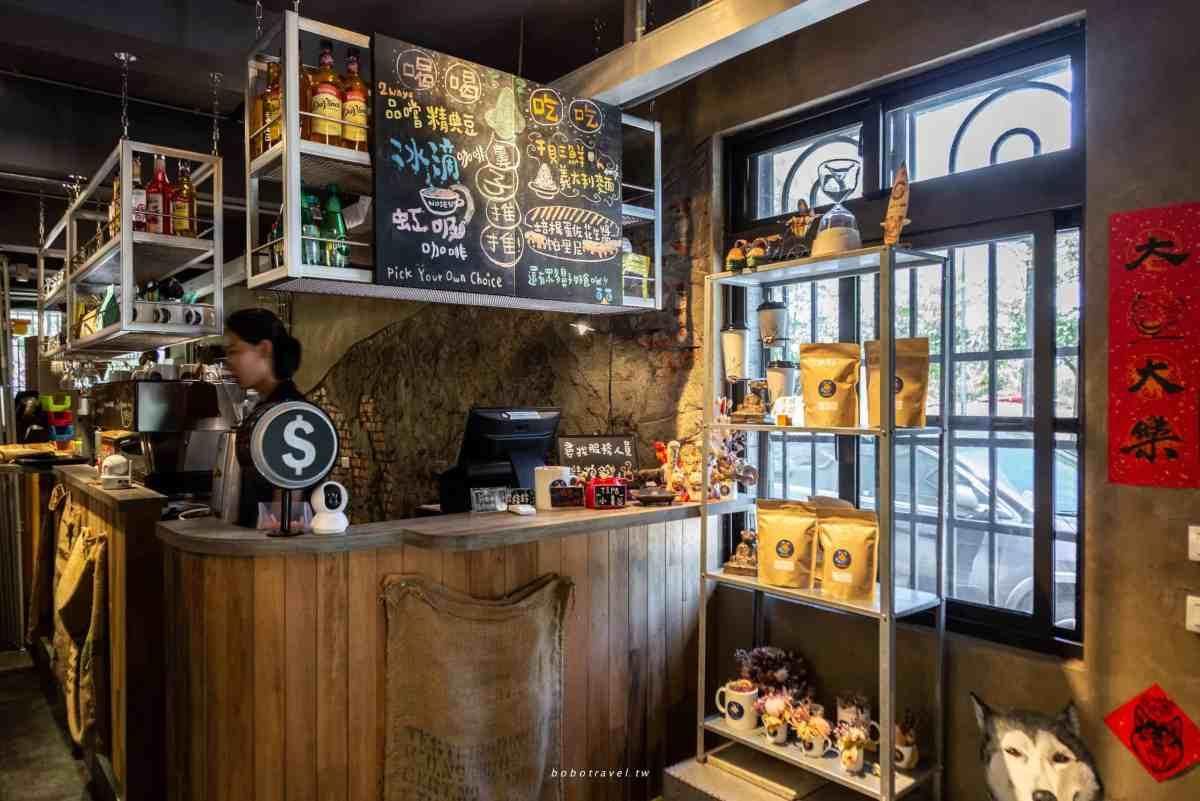 鼻子咖啡餐廳1