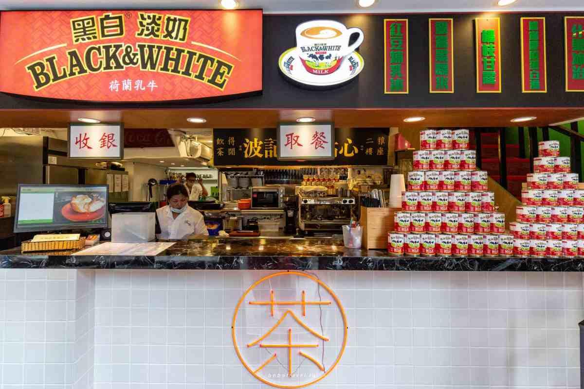 波記茶餐廳4