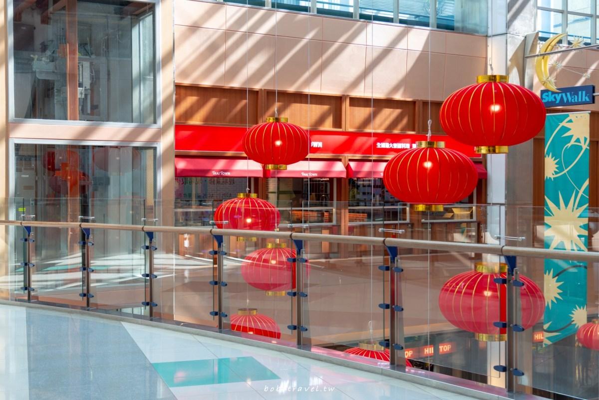 大江購物中心11