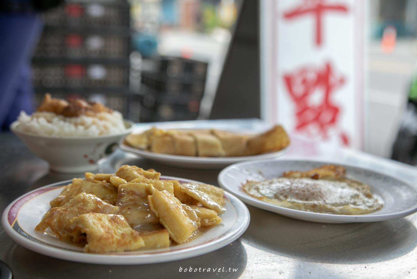 台東市區、中華早點|用魯肉飯 x半熟蛋開啟一天的活力吧!中西混搭的台東人氣早餐店
