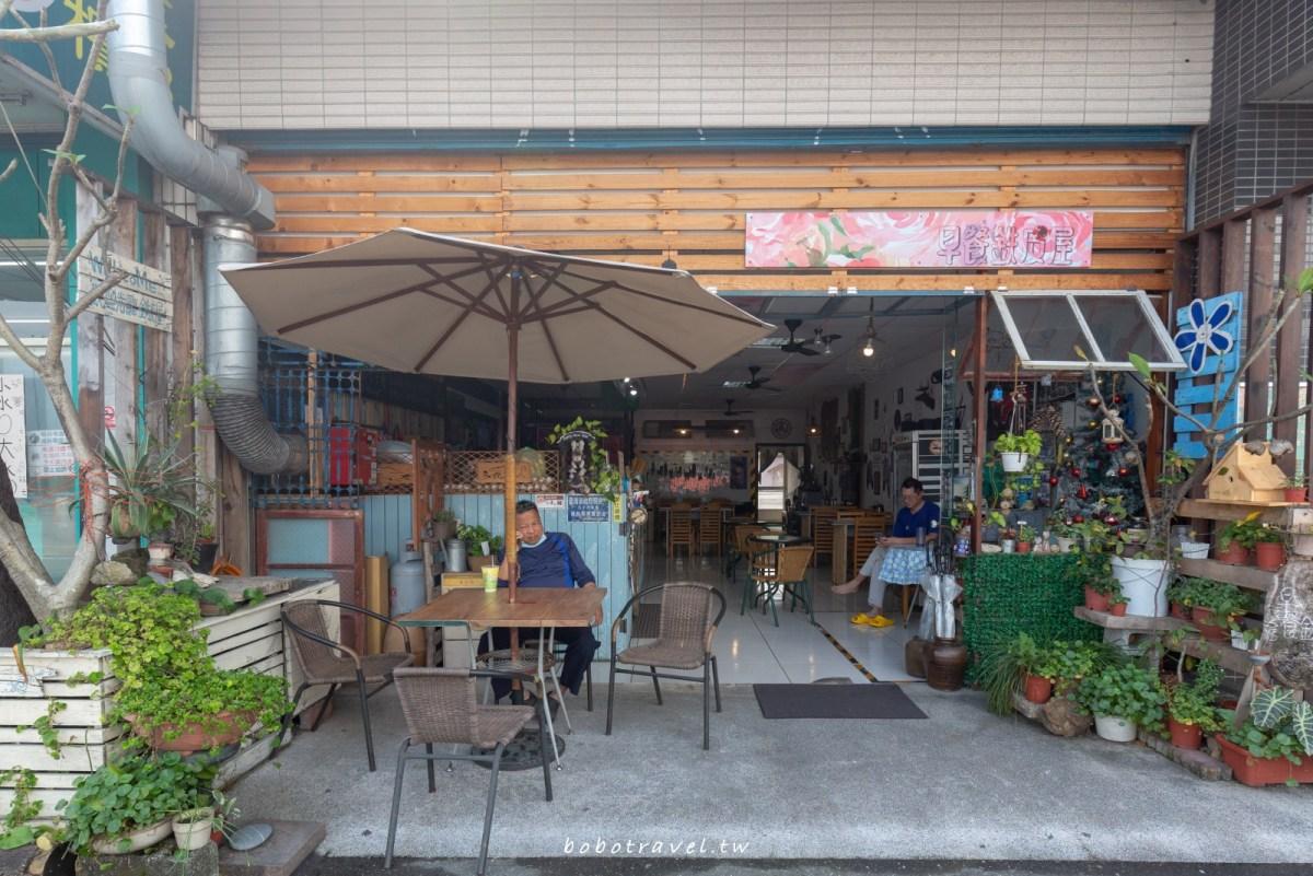 花蓮鐵皮屋早餐1