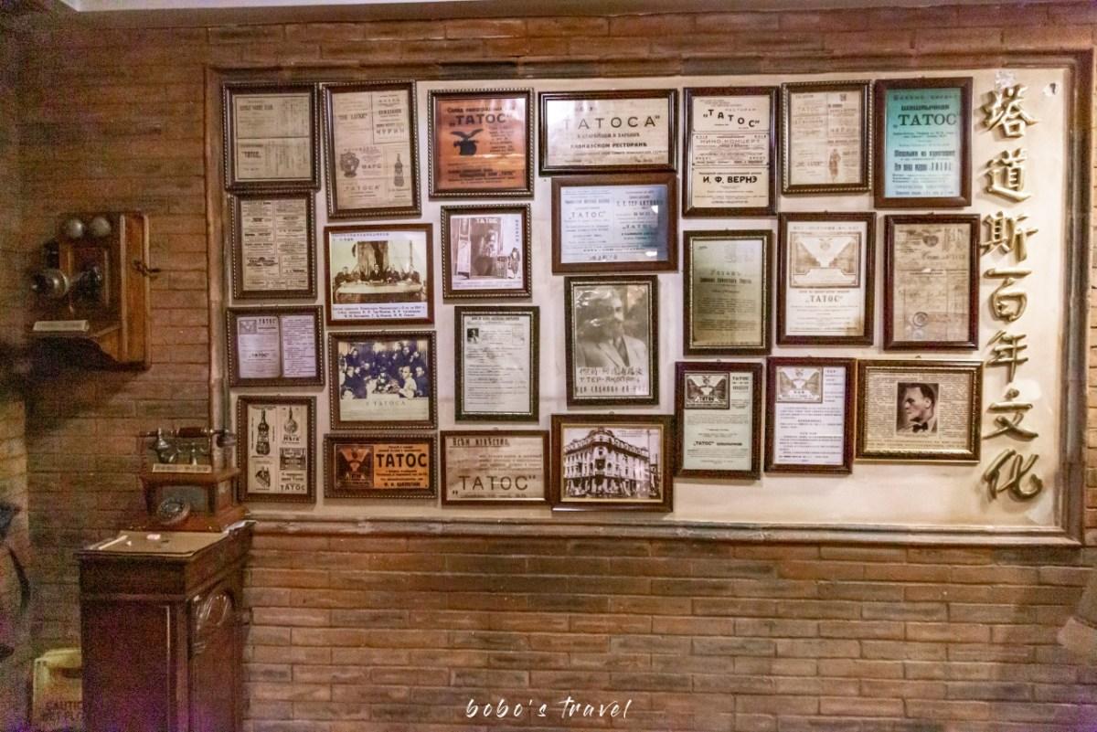 塔道斯西餐廳34