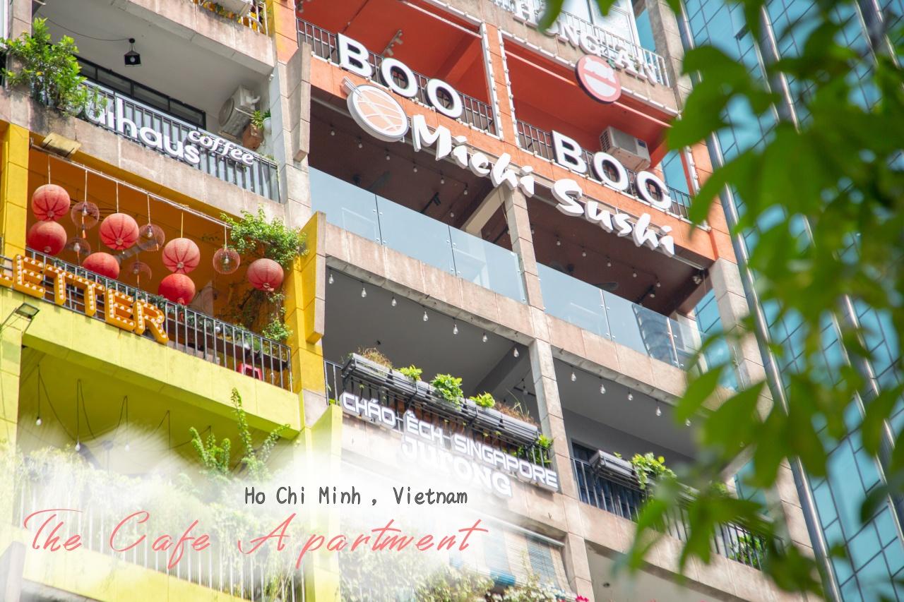 越南、胡志明市景點|文青必訪「咖啡公寓 The Cafe Apartment 」,宛如彩虹般的咖啡小方格