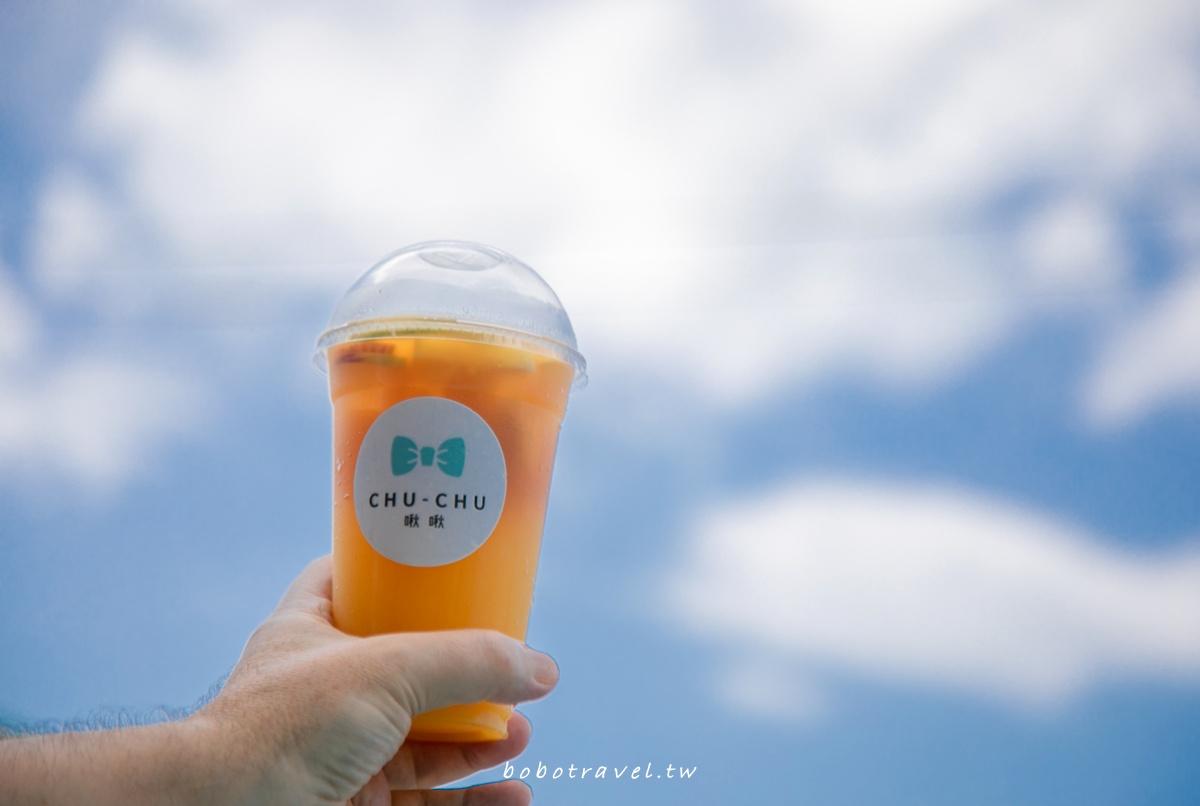 啾啾咖啡 CHU CHU Cafe、外木山景觀咖啡廳|喝咖啡就是要配藍天大海啊!基隆療癒系咖啡館