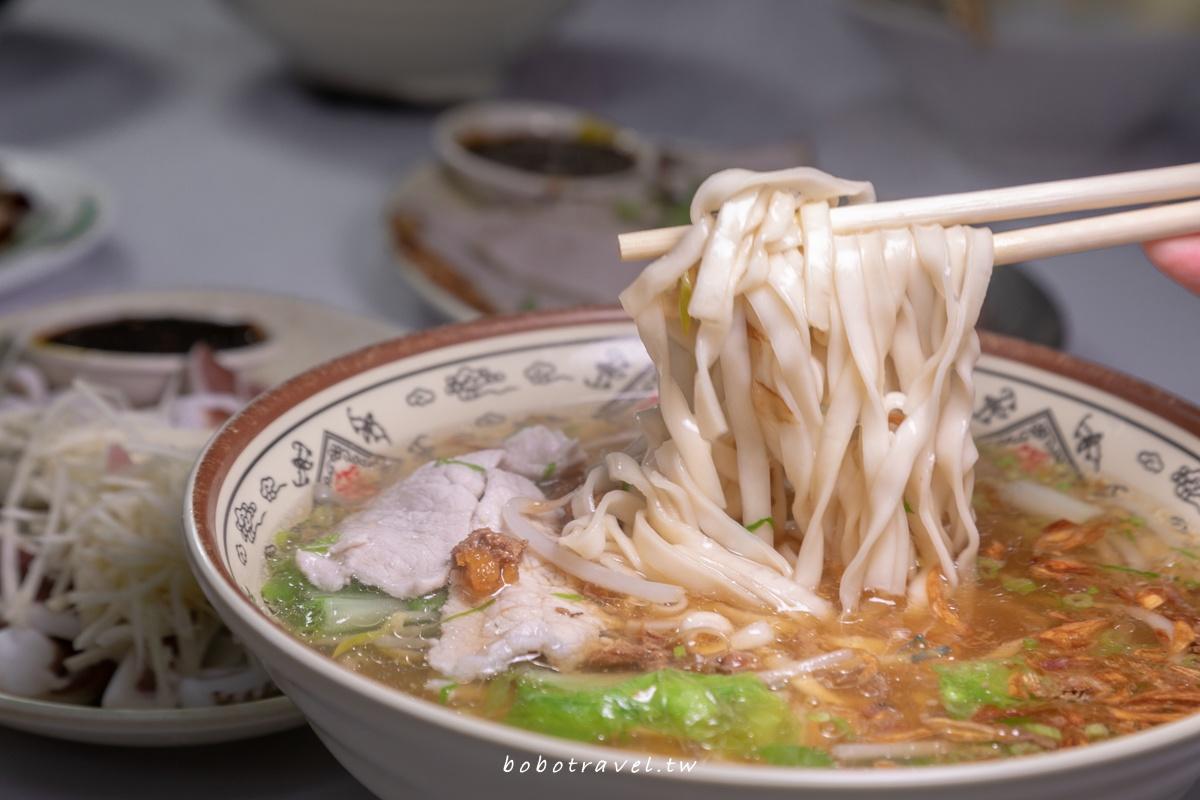 慶豐麵店23