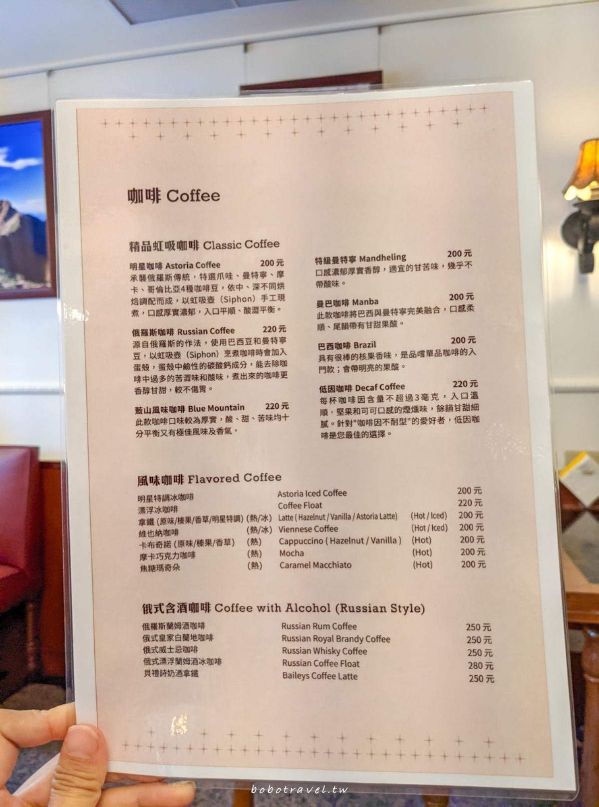 明星咖啡館29