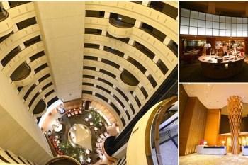 台南飯店住宿推薦 | 香格里拉台南遠東國際大飯店(Shangri-La's Far Eastern Plaza Hotel),離台南車站最近的五星級親子酒店