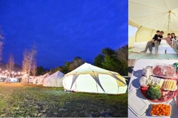 苗栗免搭帳露營》山美學全包式露營, 一泊二食免帶裝備直接露營,適合新手露營