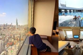 台北市區住宿》Shangri-La Taipei香格里拉台北遠東國際大飯店,全新特選尊榮家庭客房
