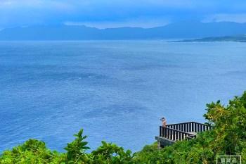 新北龍洞灣岬步道 最美無邊際海景觀景台藏在停車場裡,可以看海看山看攀岩