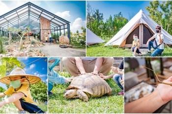 苗栗自然圈農場新企畫 農野遊獵親子一日遊,  專人農事導覽, 手作絹印DIY, 昆蟲生態觀察
