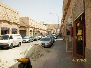 3734749-khorab-market-0