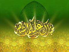mubarak-ramadan_m