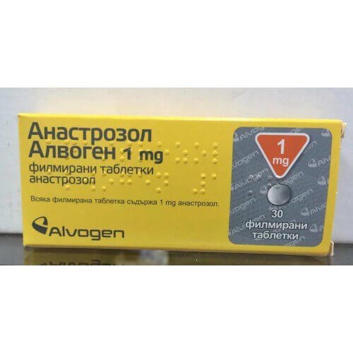 anastrozol Alvogen for BodyBuilding