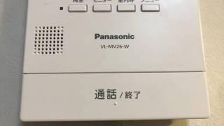 VL-MV26-Wパナソニックテレビドアホンスピーカー増設