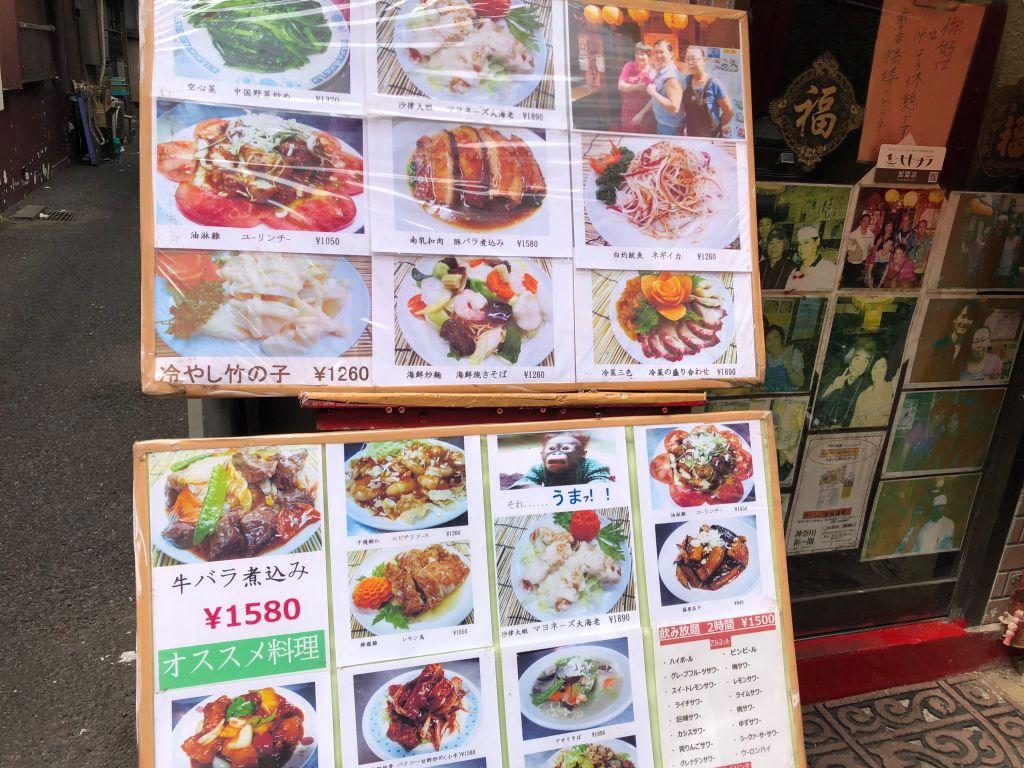 横浜中華街ニーハオ台湾料理