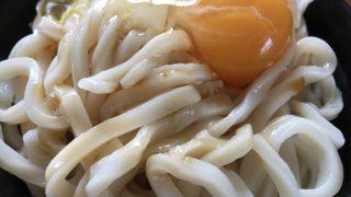 川越矢島製麺所
