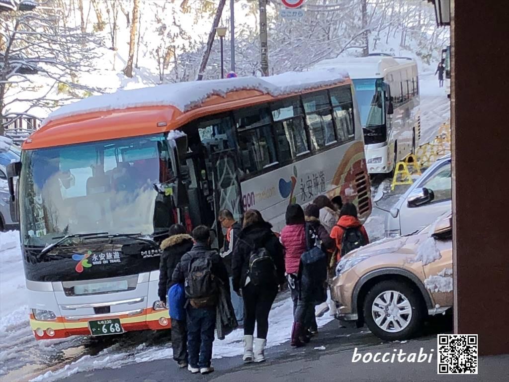 登別温泉石水亭 朝のバス