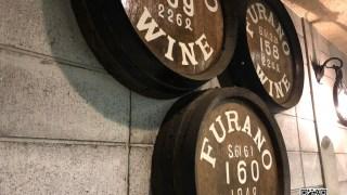 ふらのワイン工場 ワイナリー見学
