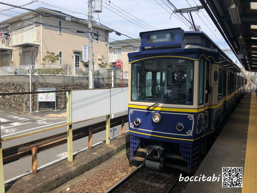 江ノ電鎌倉行き電車