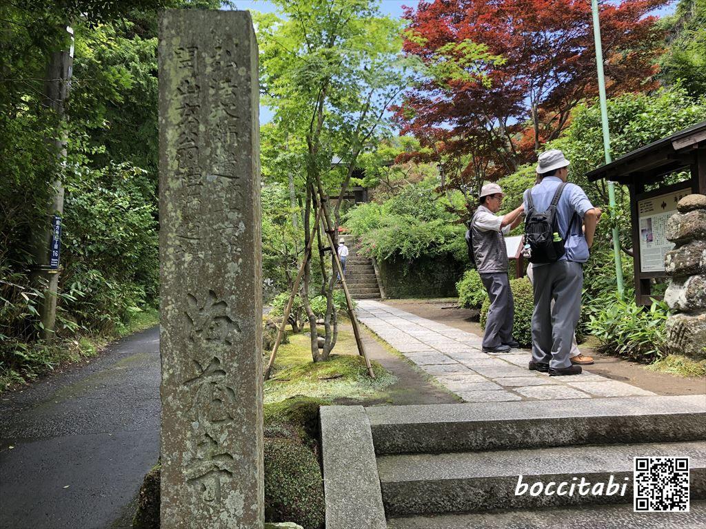 鎌倉扇ガ谷海蔵寺