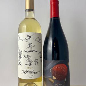 Value Wine Pack