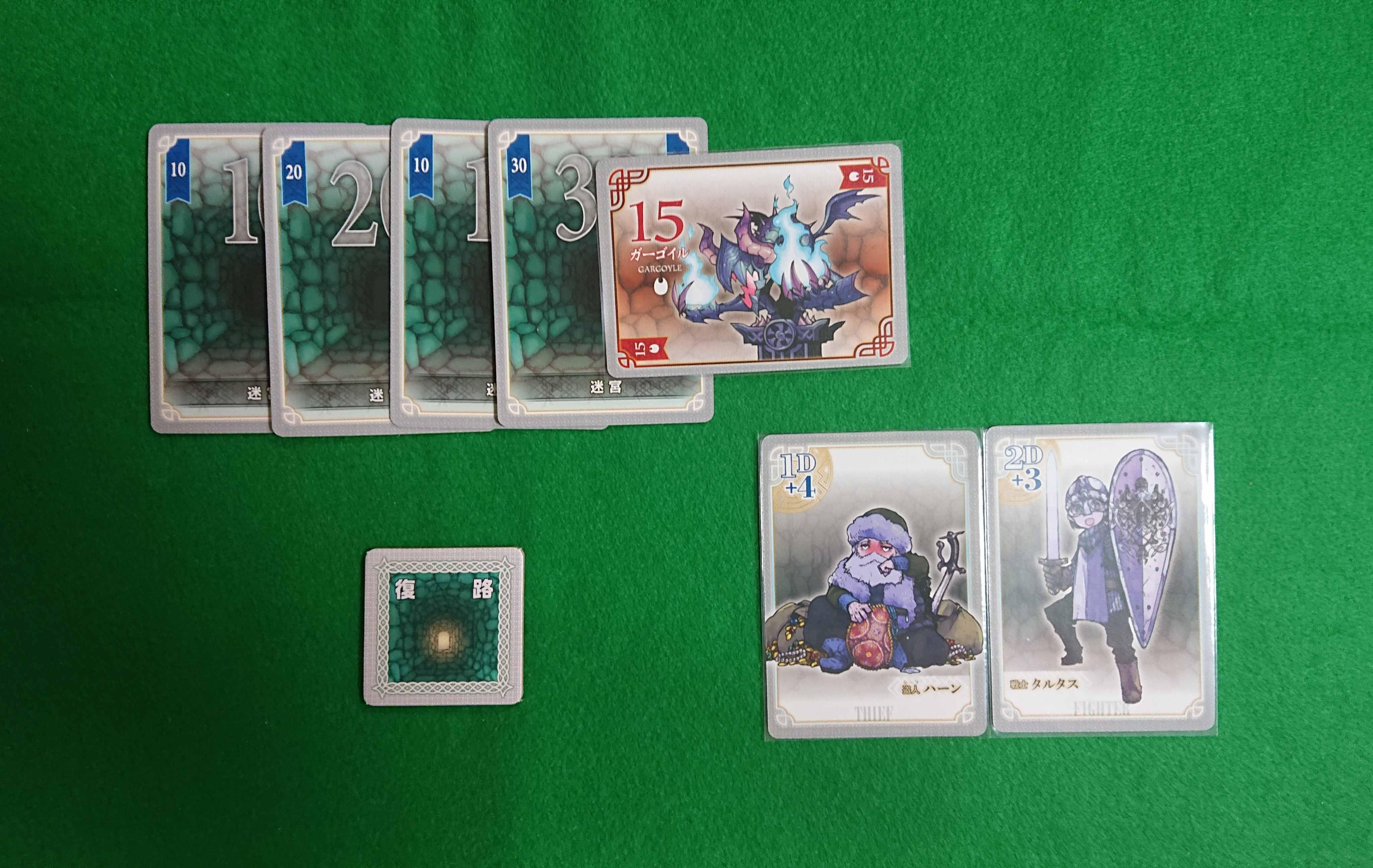 モンスターメーカー(MONSTER MAKER) ボードゲーム カードゲーム