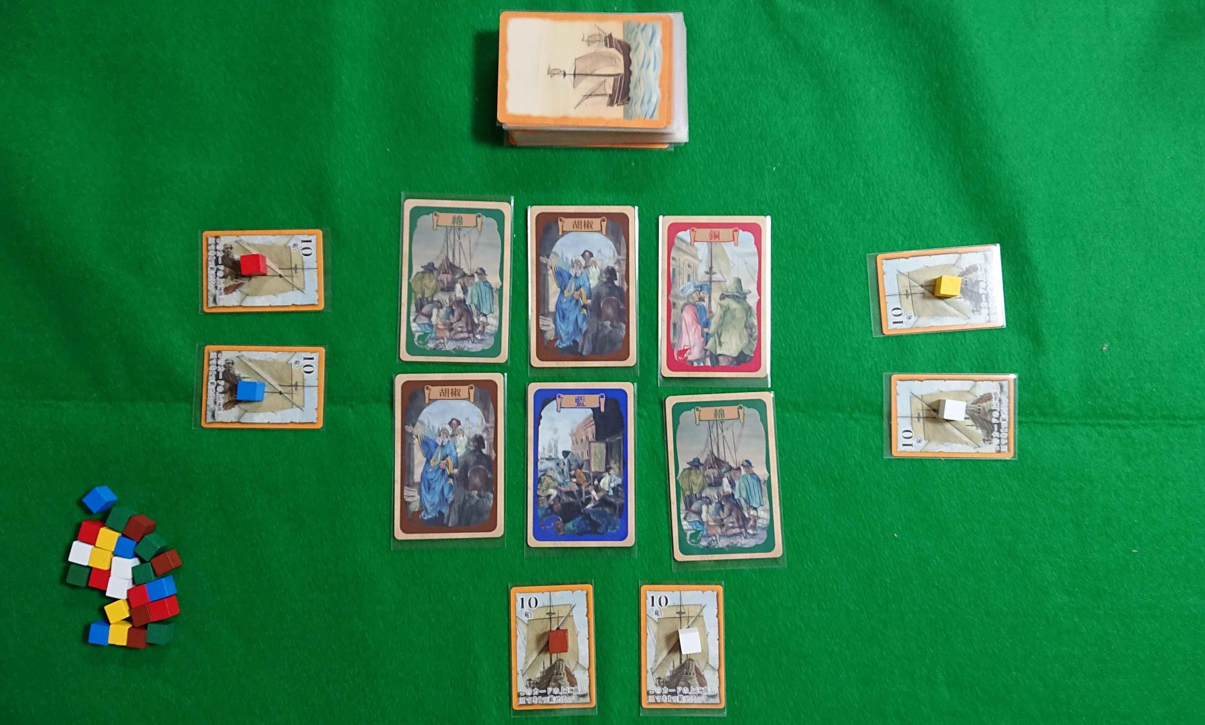 交易王 交易王にオレはなる! 傑作ボードゲーム ルール説明
