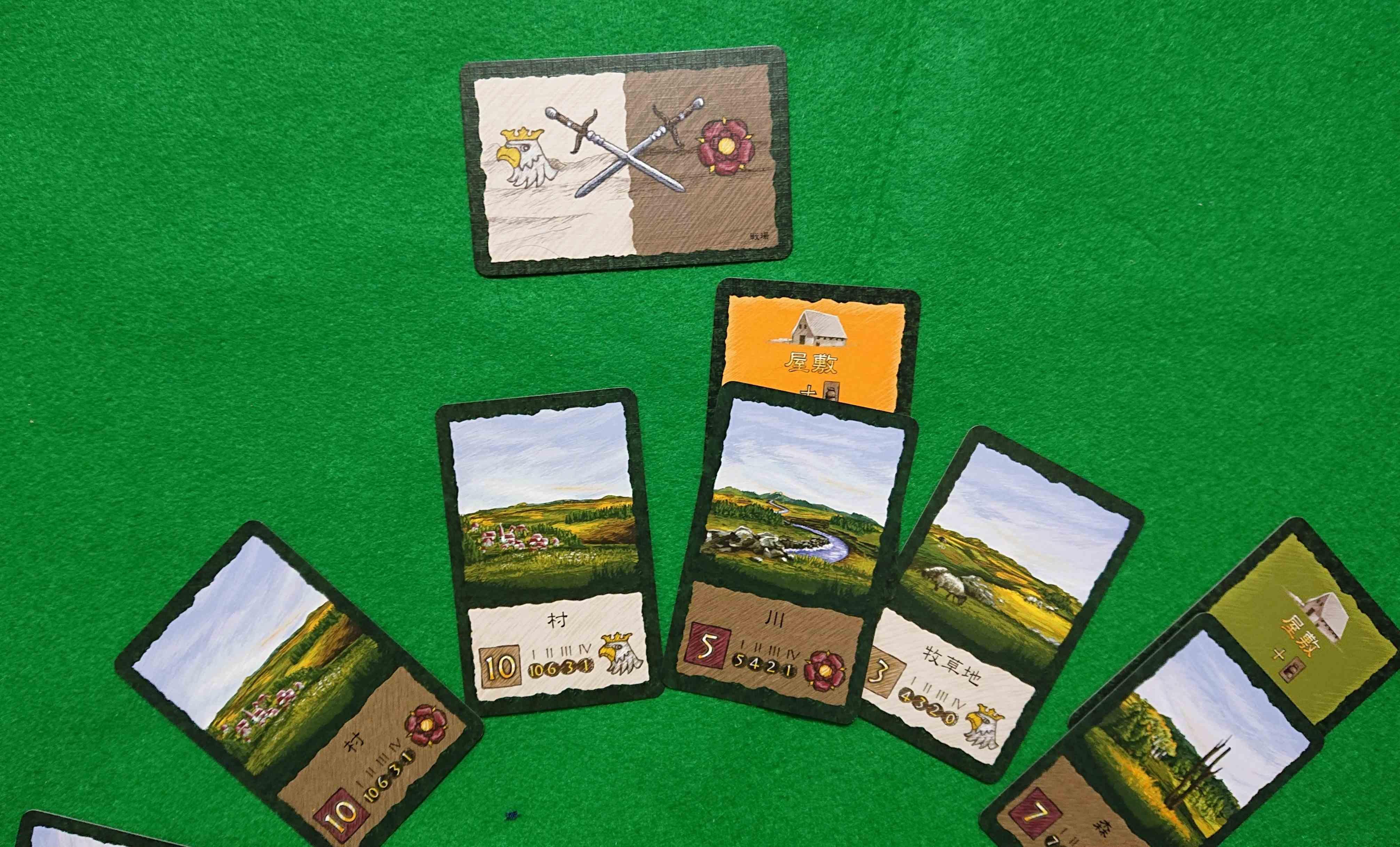 フェレータ(その2) 傑作カードゲーム ルール説明です 裏切り者(反逆者)はだれ!? ボードゲーム