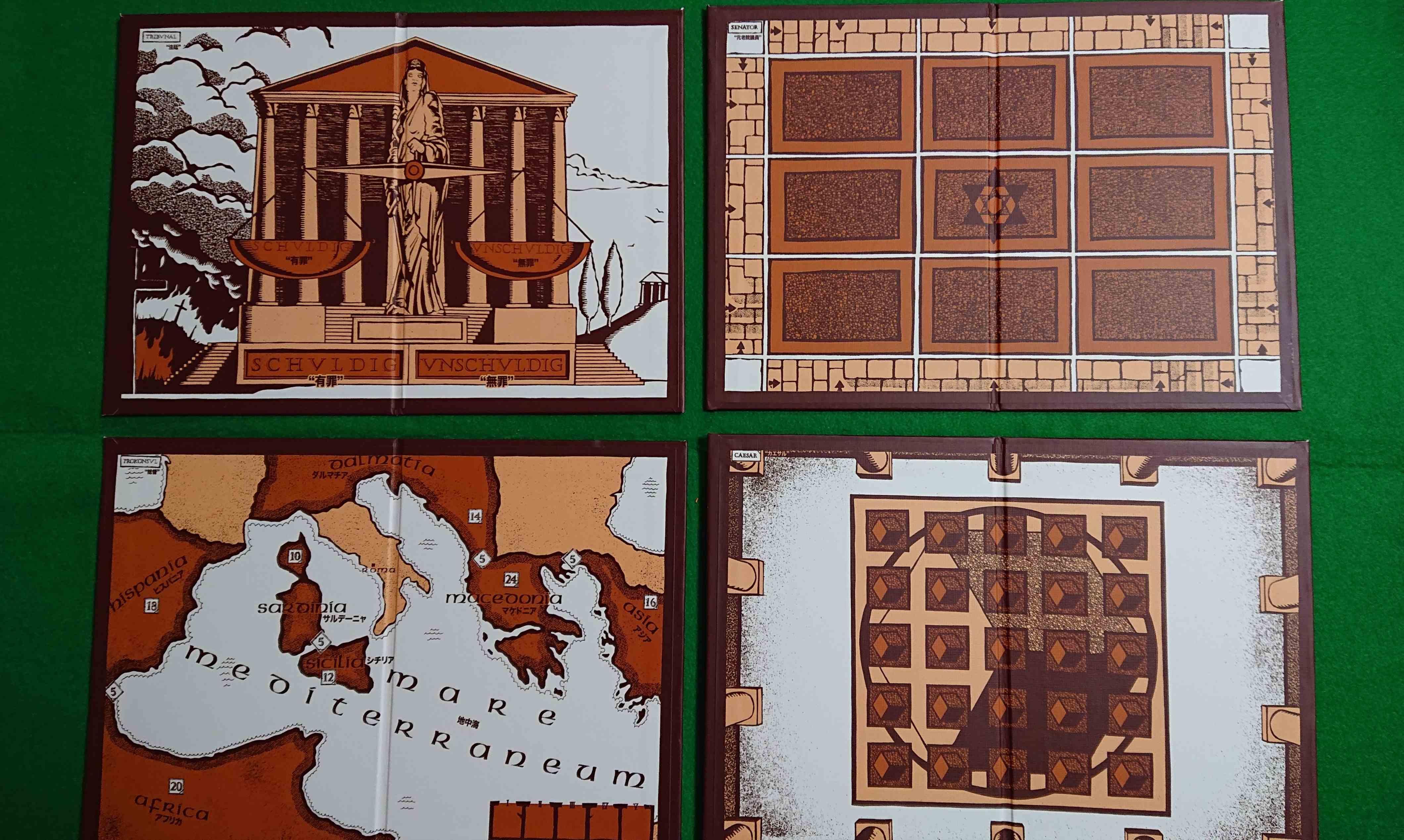 古代ローマの新しいゲーム いろいろなゲーム14種類が1つの箱に! 名作ボードゲーム紹介 ライナークニッツィア