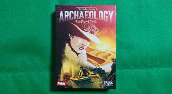 考古学カードゲーム 箱の写真