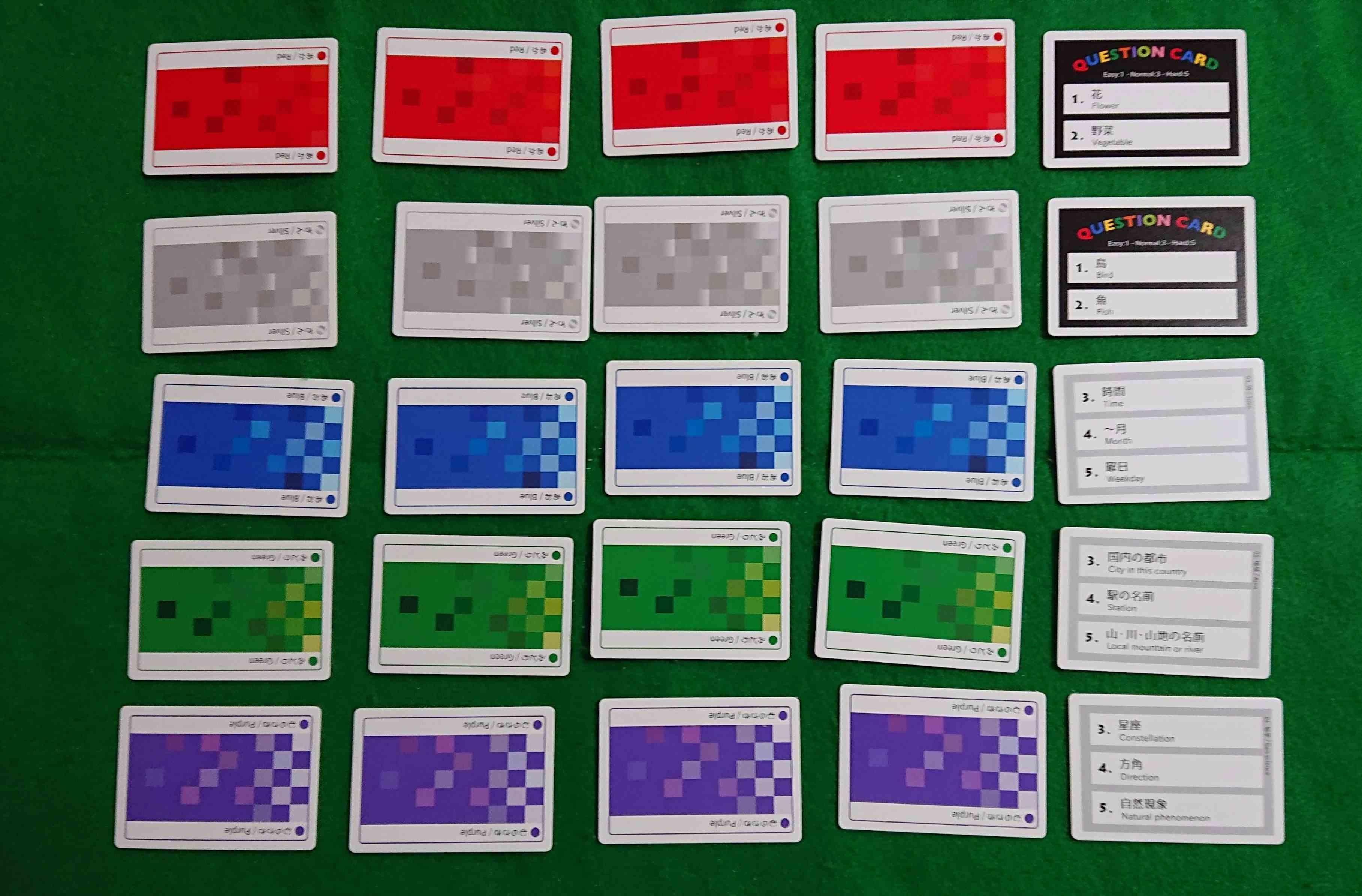 ヒトトイロ(ヒト+イロ) みんなで色を揃えましょう! 協力型カードゲーム ボードゲーム