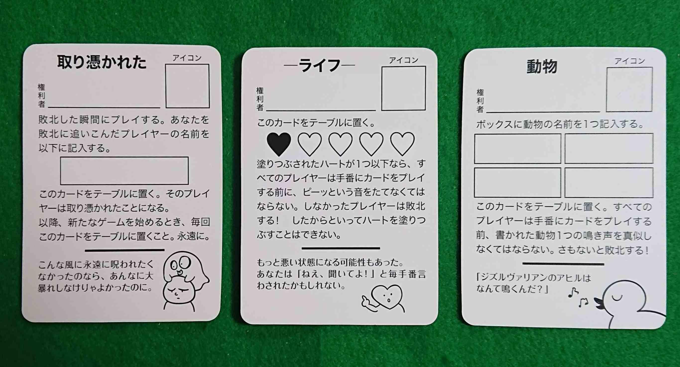 テストプレイなんてしてないよレガシー おバカゲーの極致が「レガシーシステム」で帰ってきた! ボードゲーム カードゲーム