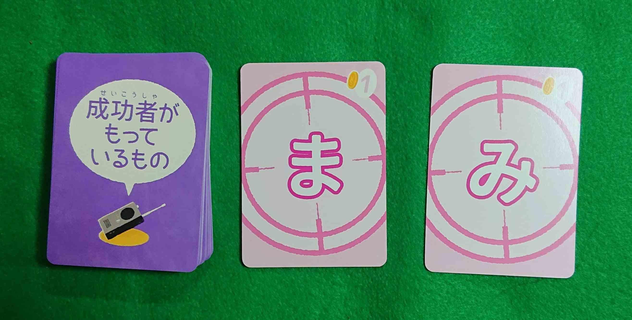 ワードスナイパーイマジン 面白いワード系カードゲームに続編が出ました! ボードゲーム