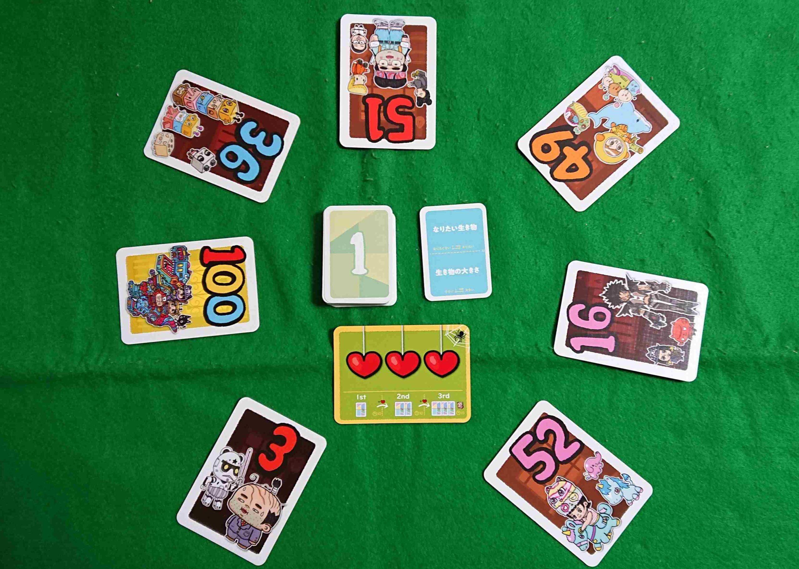 ITO ルール&レビュー 価値観の違いを楽しもう! 協力系 ボードゲーム