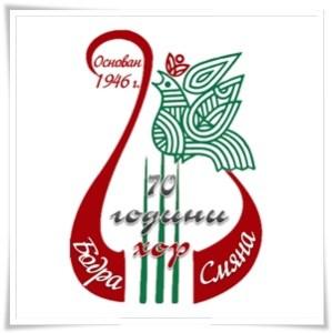 1-лого-70 г