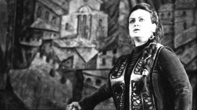 Мария Венциславова