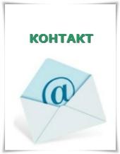 e-mail-001