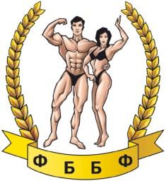 logo_fbbf