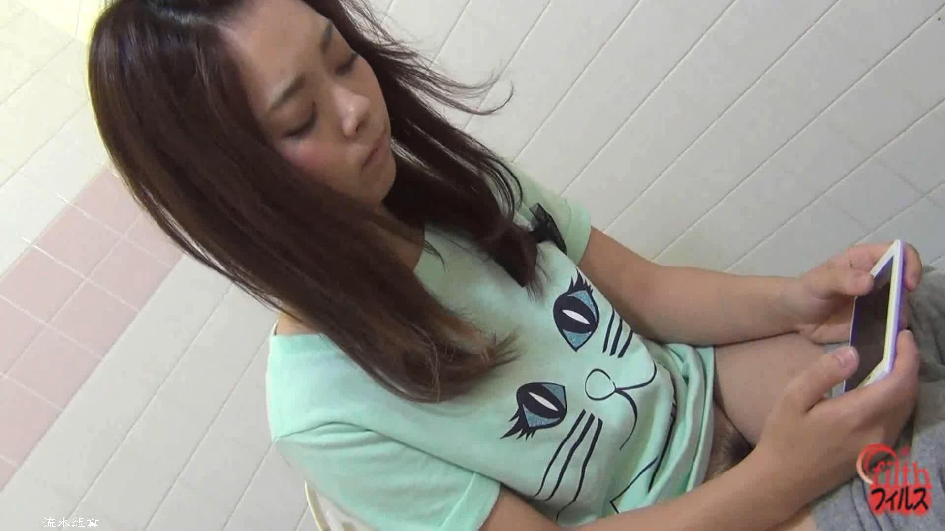 Girl japanese pooping outdoor