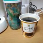 甘ったるいコーヒー?