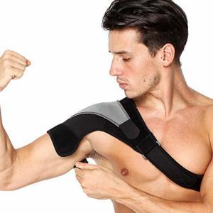 Schouderbrace voor schouder blessures